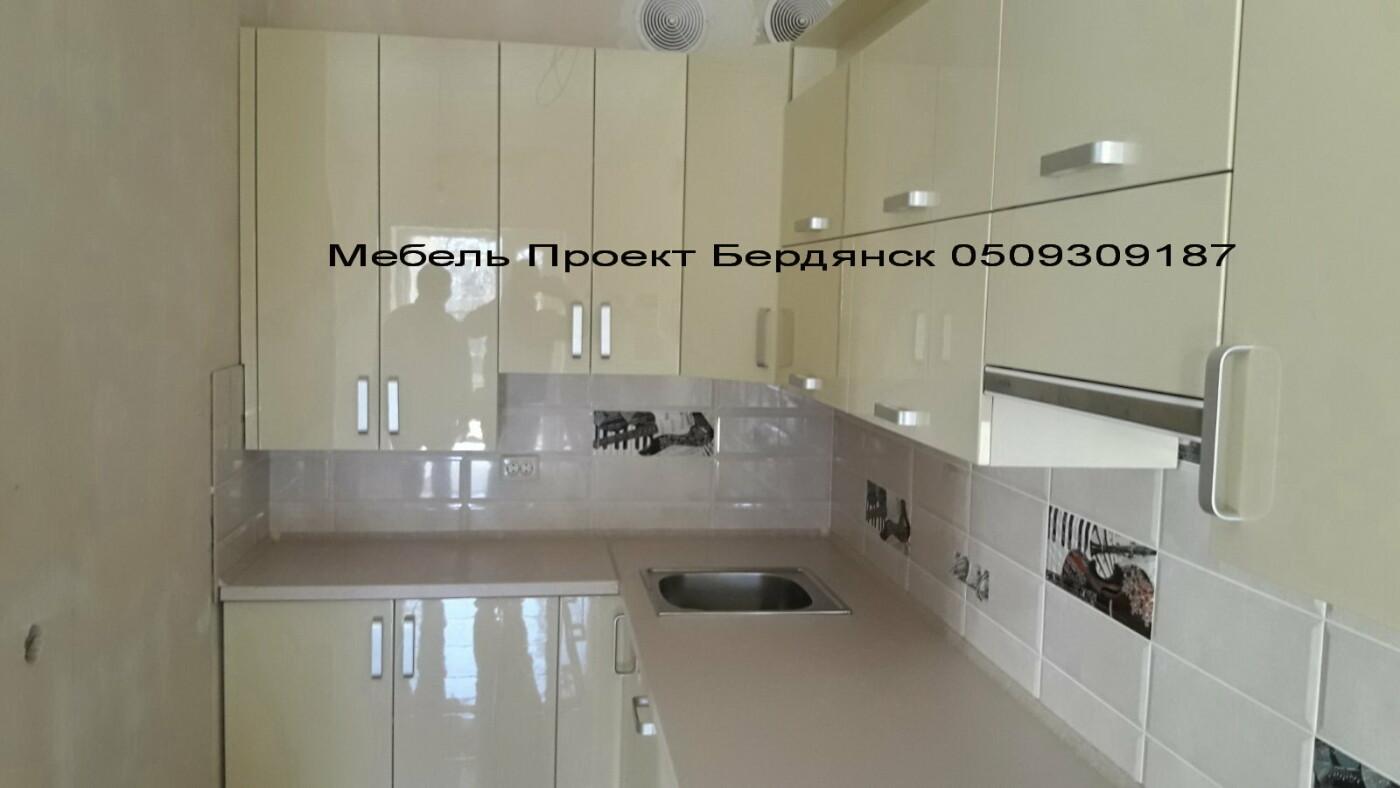 Как подобрать мебель на кухню: 7 лайфаков, как сэкономить и не ошибиться, фото-3
