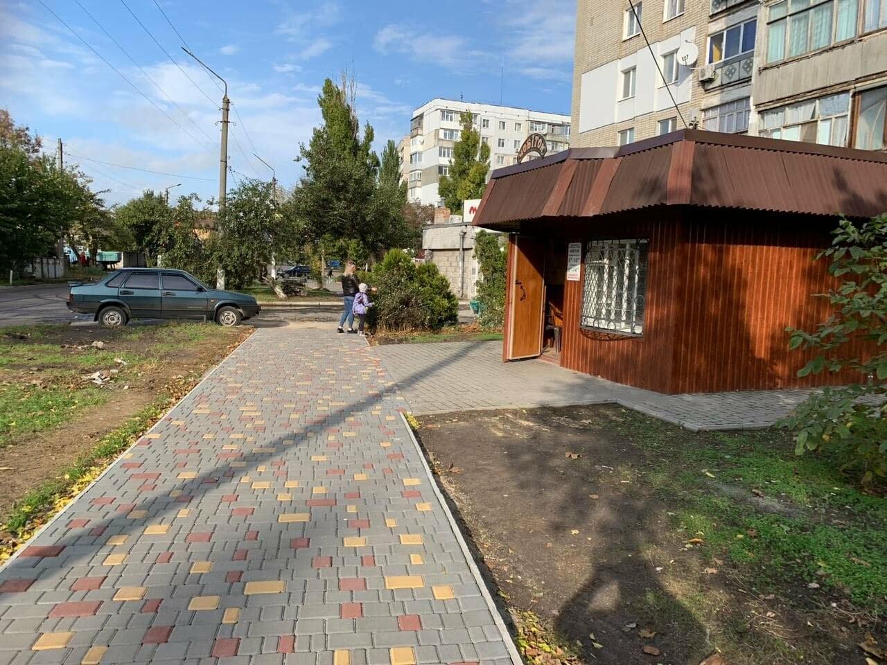 Бердянск – город перспектив. Сделаем его лучше вместе!, фото-21