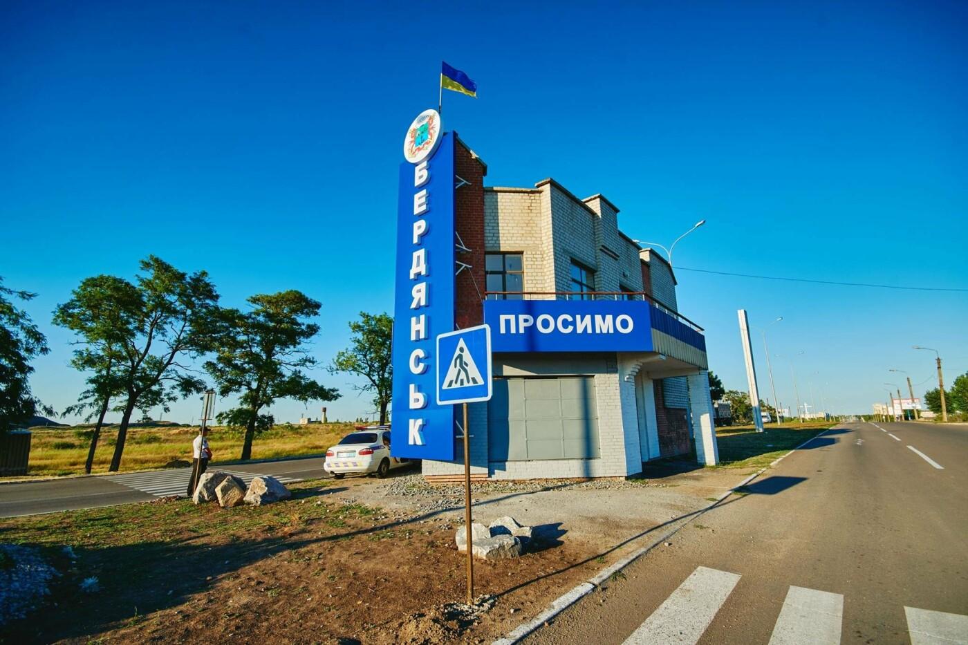 Въездная стела от Pavlov.ua