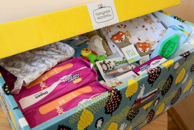 В Бердянске родители снова будут получать при рождении ребенка «пакет малыша», фото-1