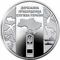 Аверс новой монеты