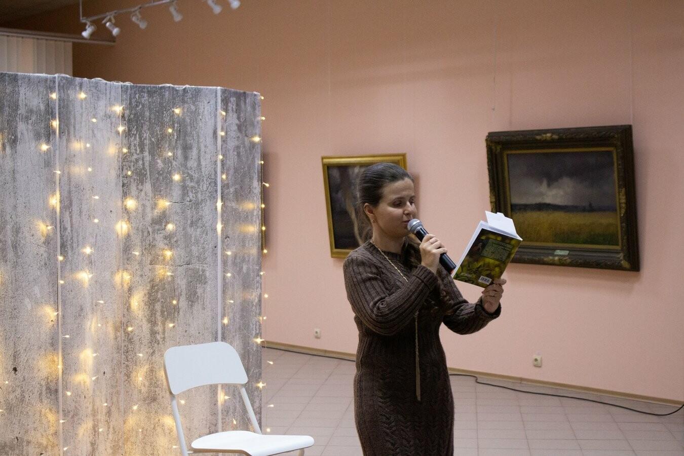 Різдвяний літературний вечір з Антикафе, фото-6