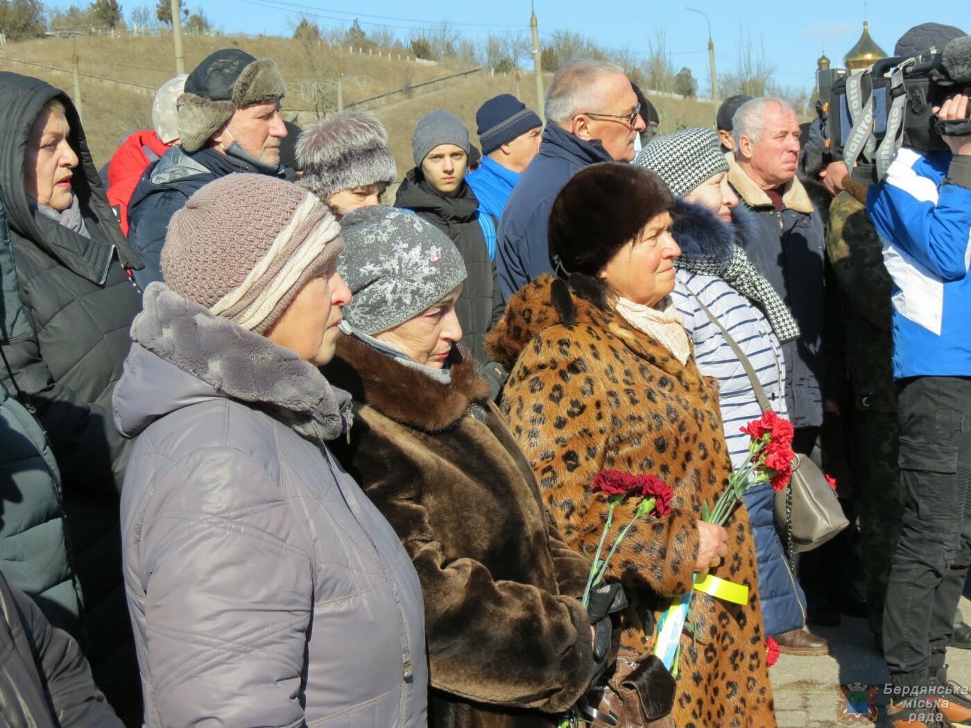 В Бердянске почтили память погибших солдат (ФОТО), фото-4
