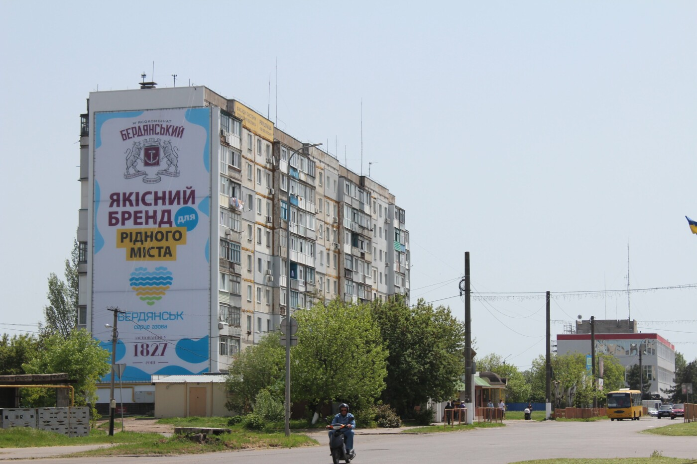 Мясокомбинат построит в Бердянске современный парк (ВИДЕО), фото-8