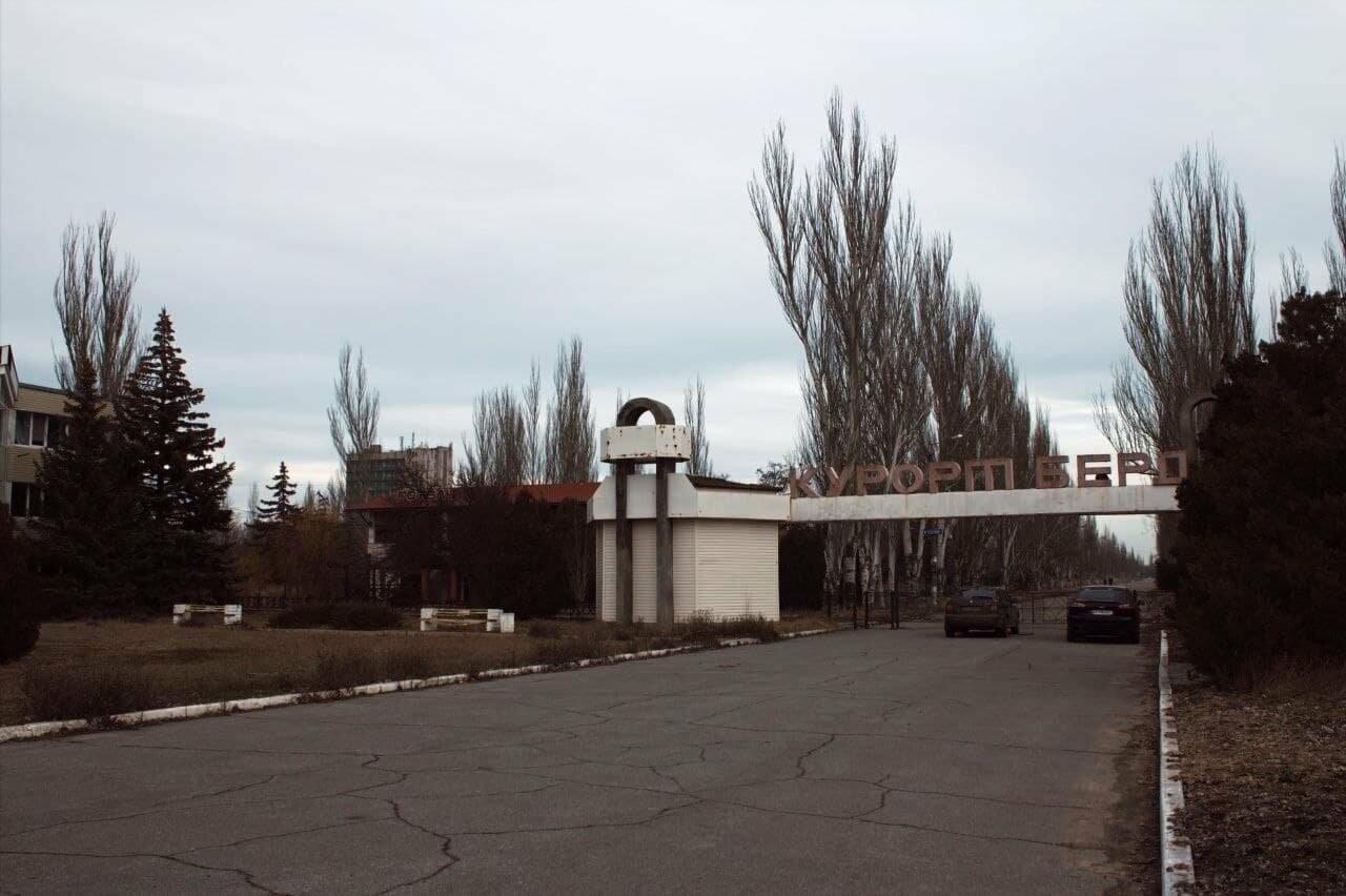 Зона отчуждения «Курорт»: в Бердянске распродаются санаторные корпуса (ФОТО), фото-1