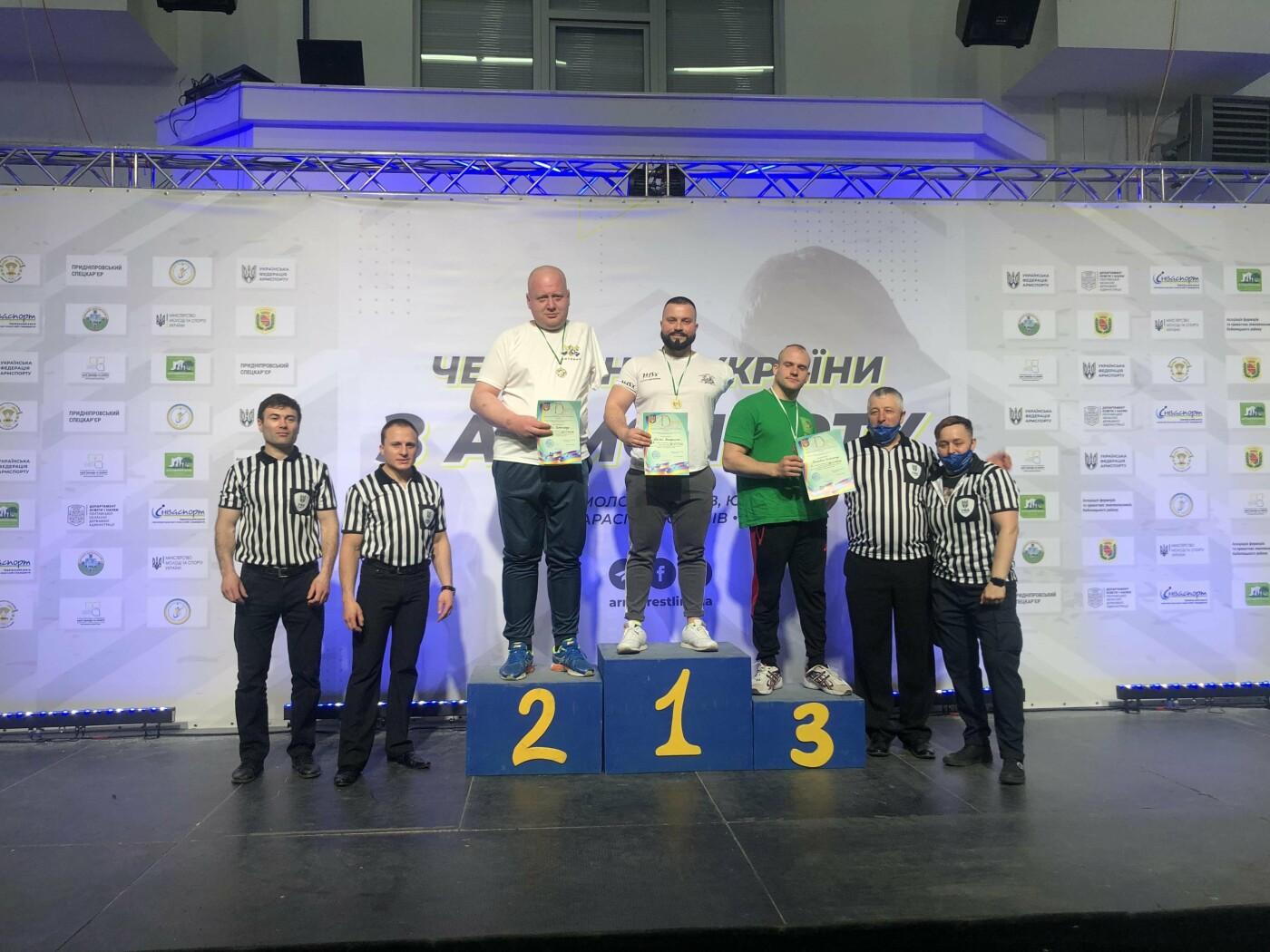 Спортсмены из Бердянска и Новопетровки стали чемпионами Украины по армреслингу (ФОТО), фото-3