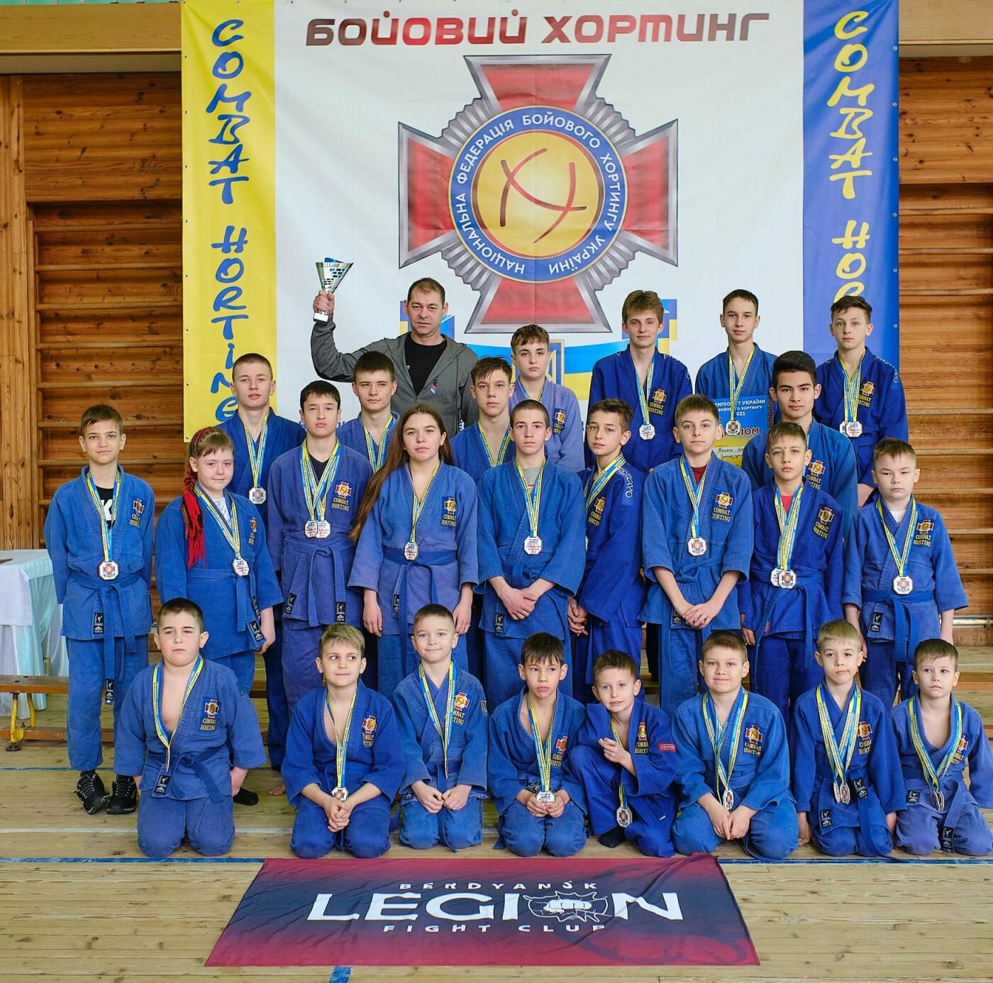Бердянские спортсмены привезли 36 медалей с Чемпионата Украины по боевому хортингу (ФОТО), фото-5