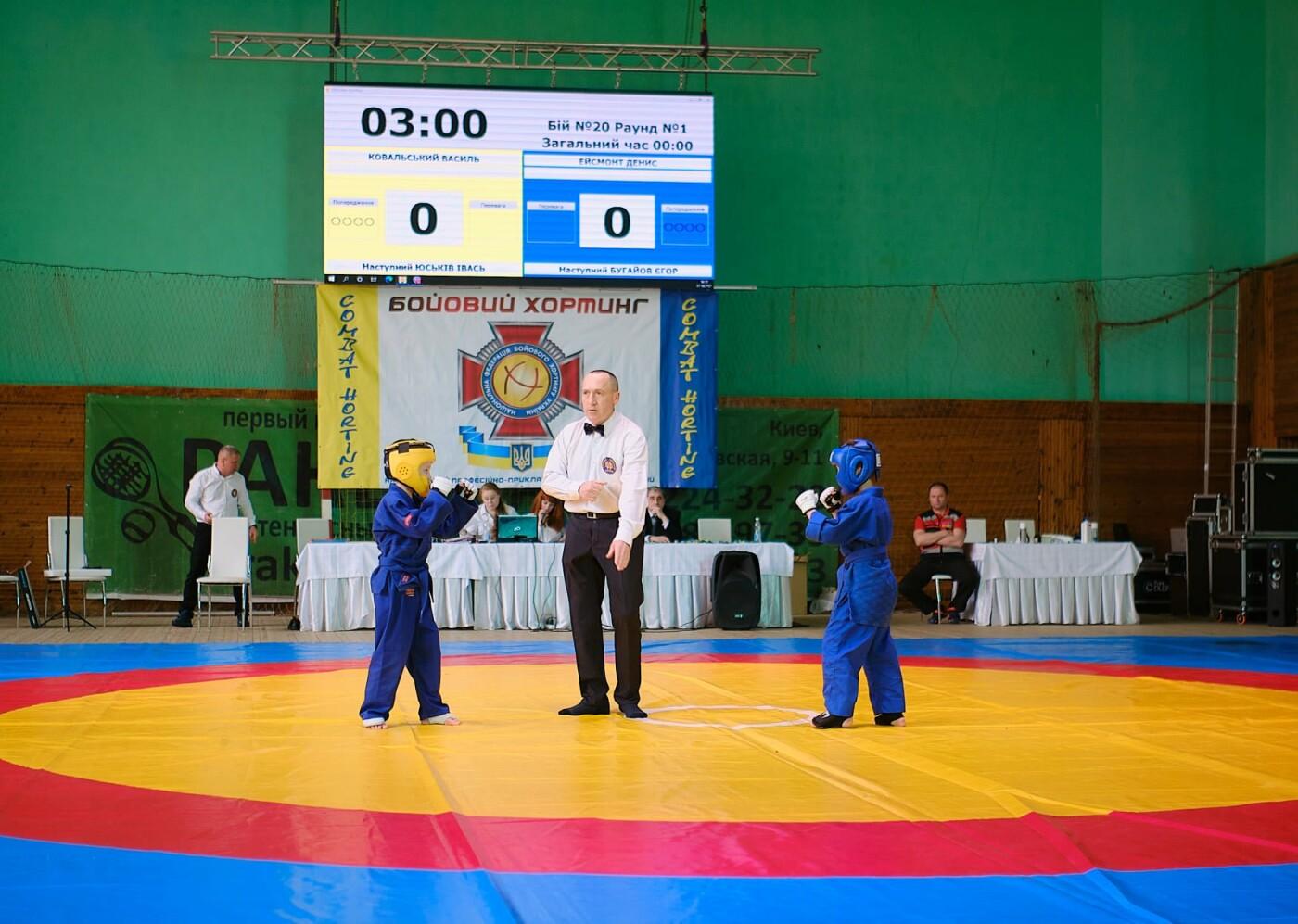 Бердянские спортсмены привезли 36 медалей с Чемпионата Украины по боевому хортингу (ФОТО), фото-2