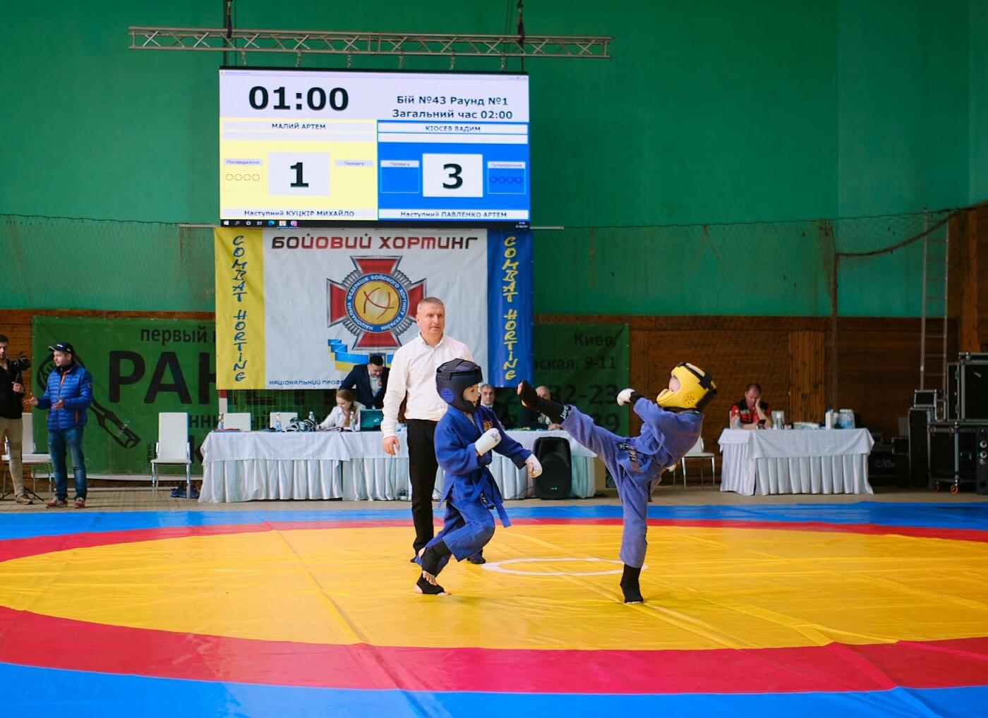 Бердянские спортсмены привезли 36 медалей с Чемпионата Украины по боевому хортингу (ФОТО), фото-3