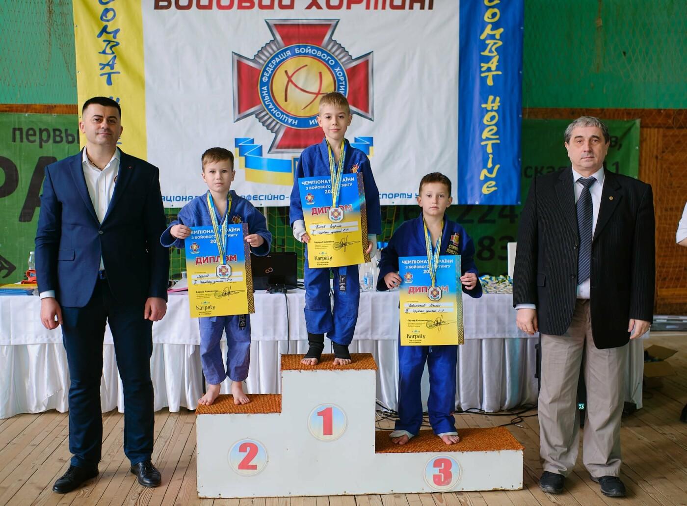 Бердянские спортсмены привезли 36 медалей с Чемпионата Украины по боевому хортингу (ФОТО), фото-4