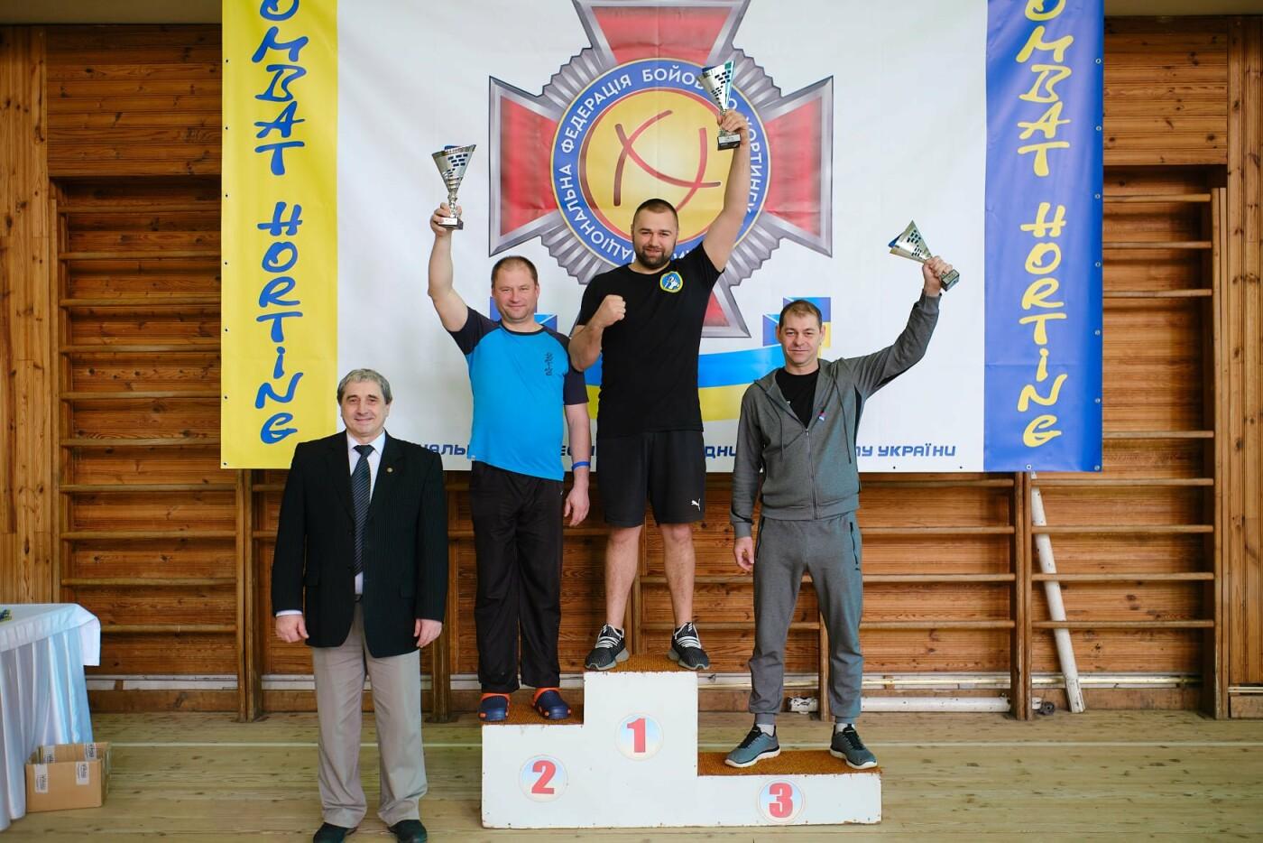 Бердянские спортсмены привезли 36 медалей с Чемпионата Украины по боевому хортингу (ФОТО), фото-6