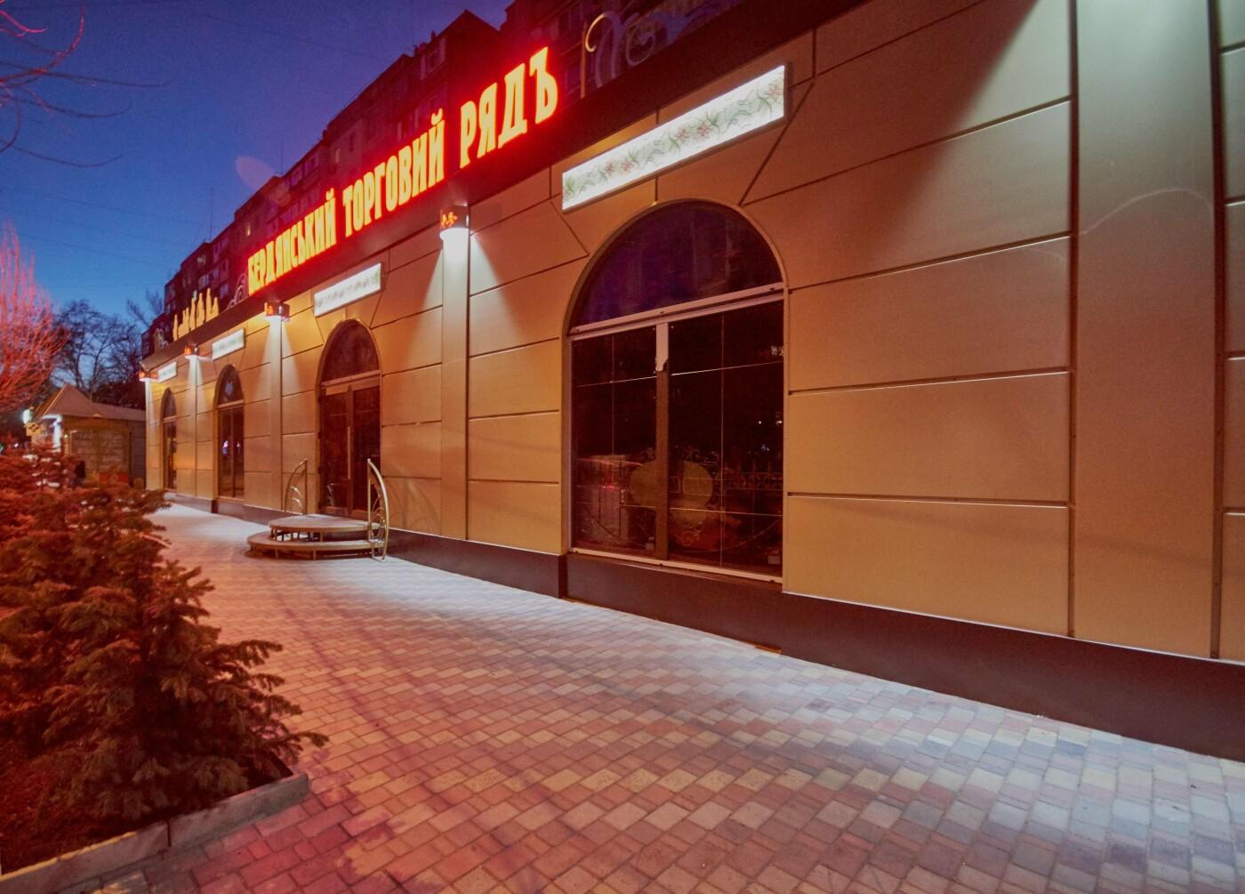 PAVLOV.UA: открыты две вакансии в отдел продаж, фото-3