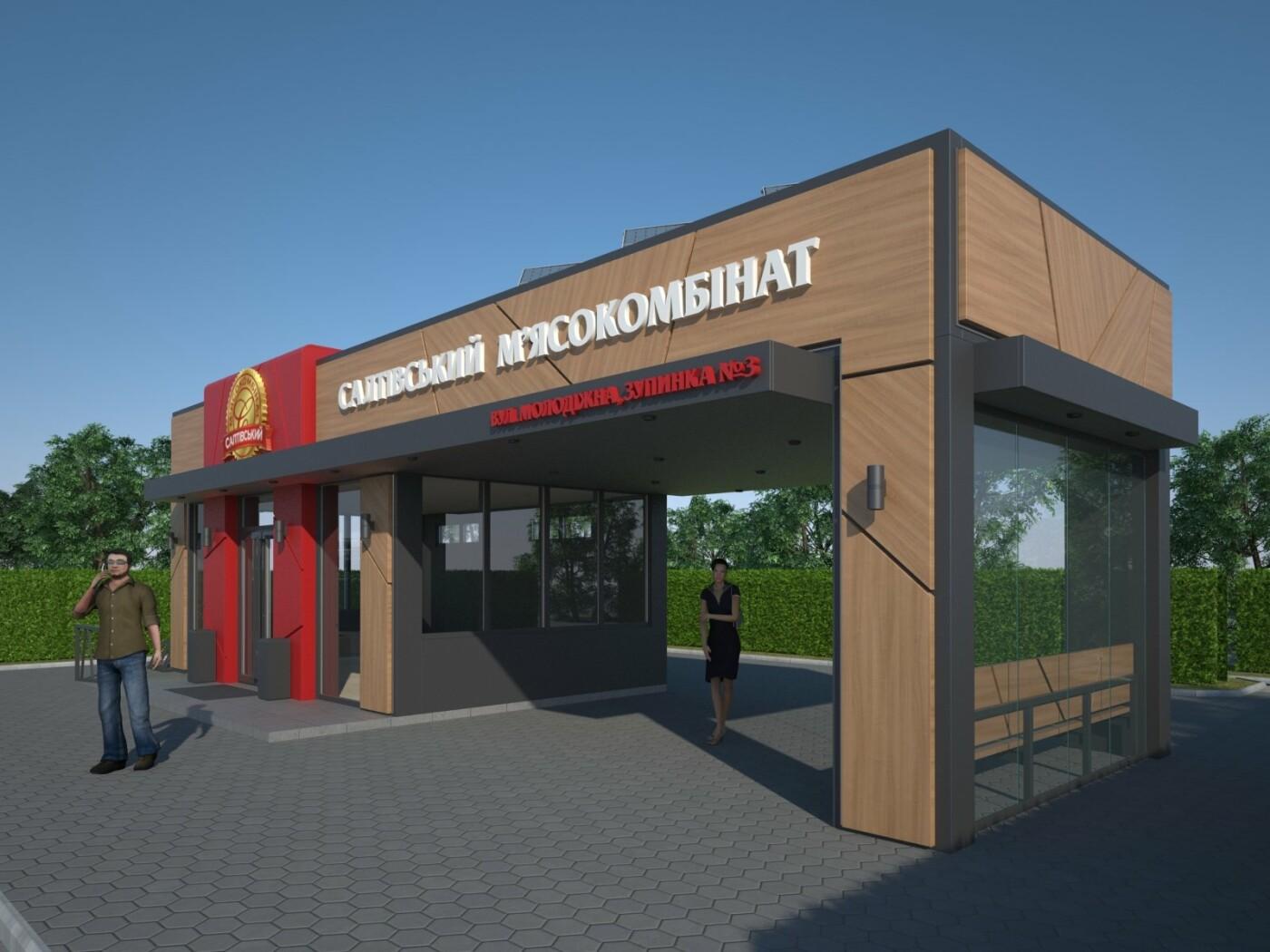 PAVLOV.UA: открыты две вакансии в отдел продаж, фото-8