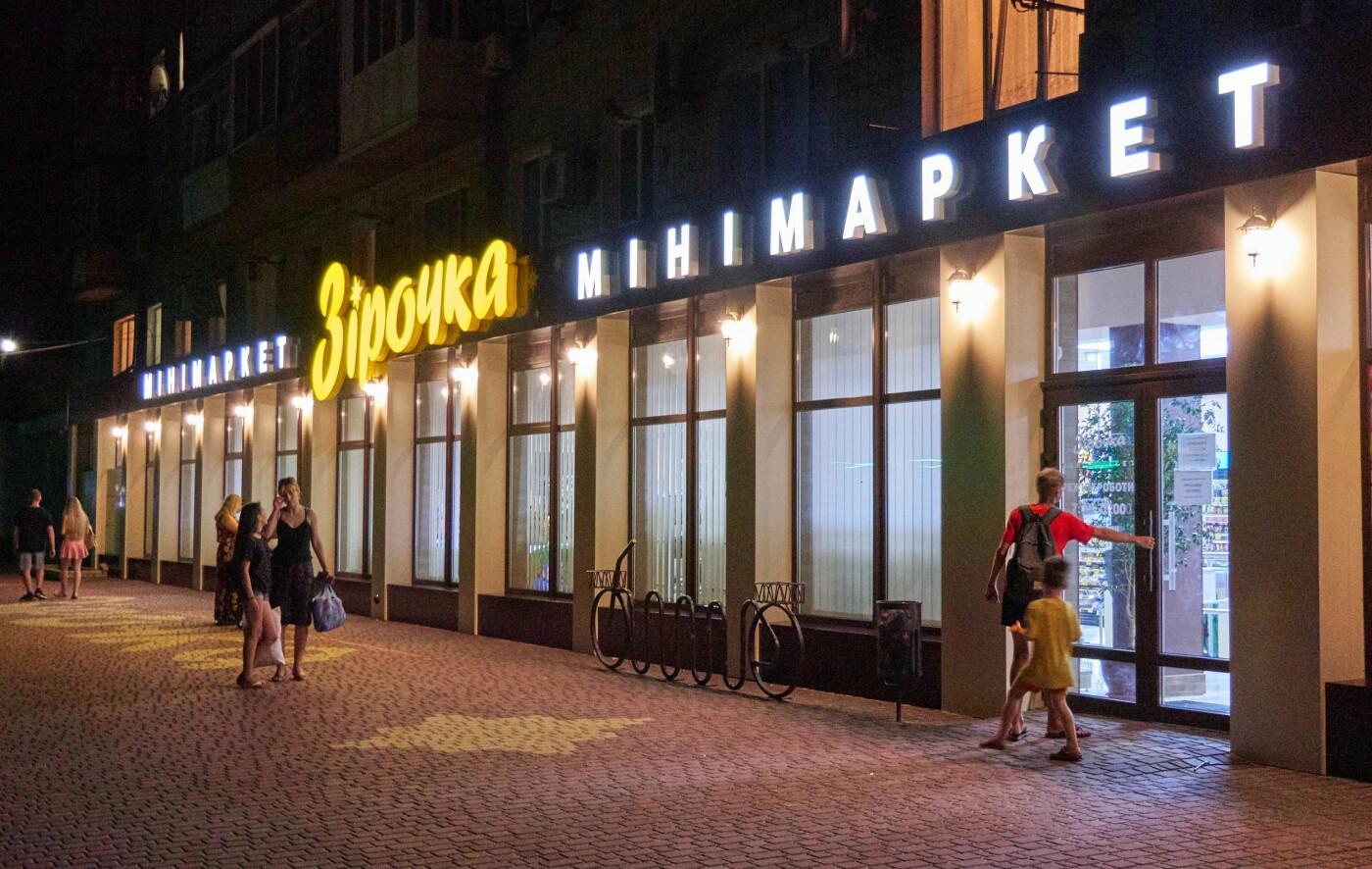 PAVLOV.UA: открыты две вакансии в отдел продаж, фото-1