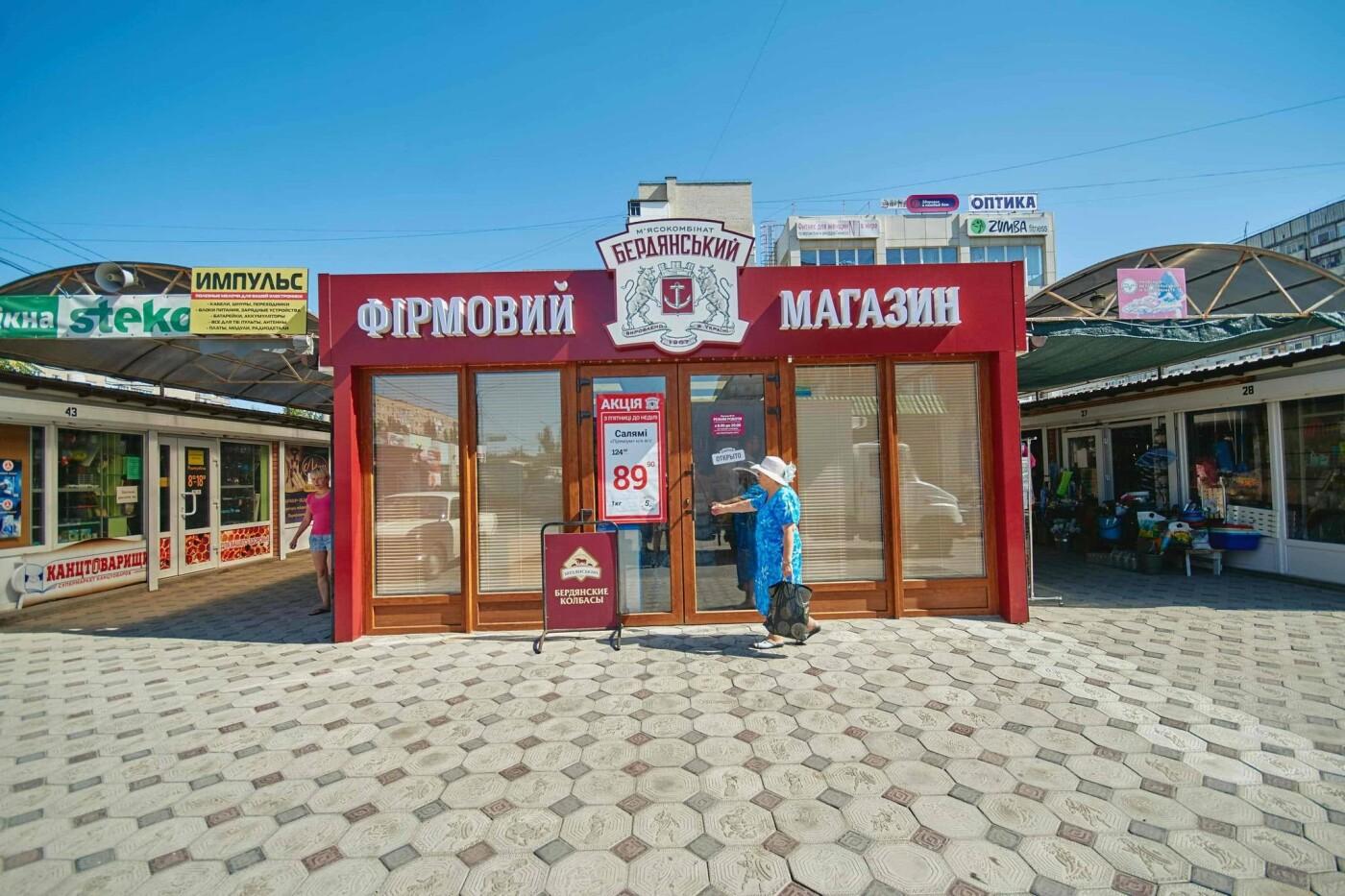 """Компания «Pavlov.ua»: тротуарная плитка """"под ключ"""" (ФОТО), фото-2"""