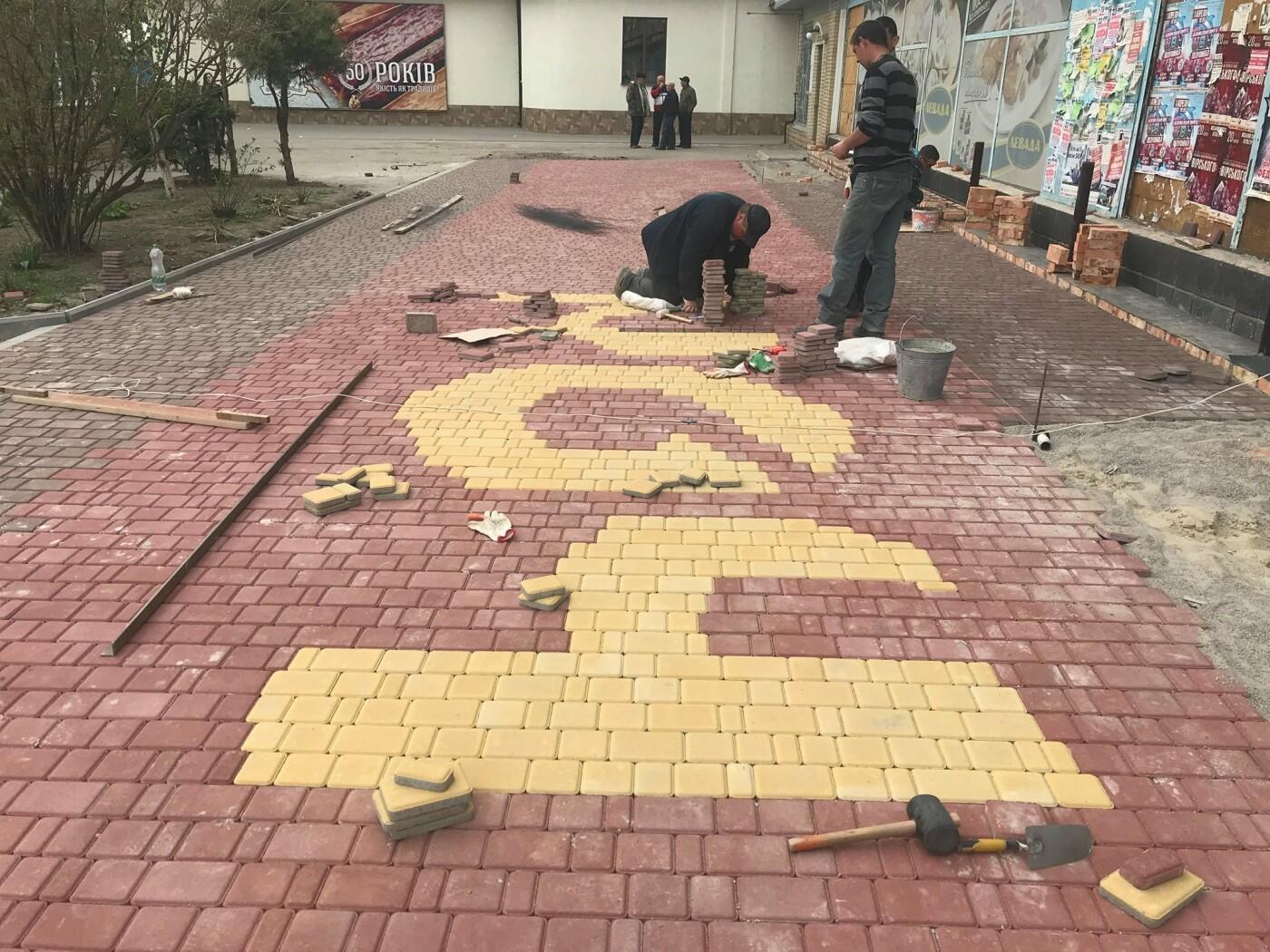 """Компания «Pavlov.ua»: тротуарная плитка """"под ключ"""" (ФОТО), фото-7"""