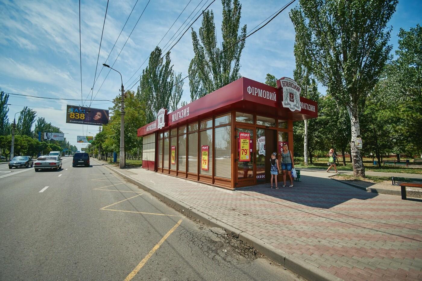 """Компания «Pavlov.ua»: тротуарная плитка """"под ключ"""" (ФОТО), фото-10"""