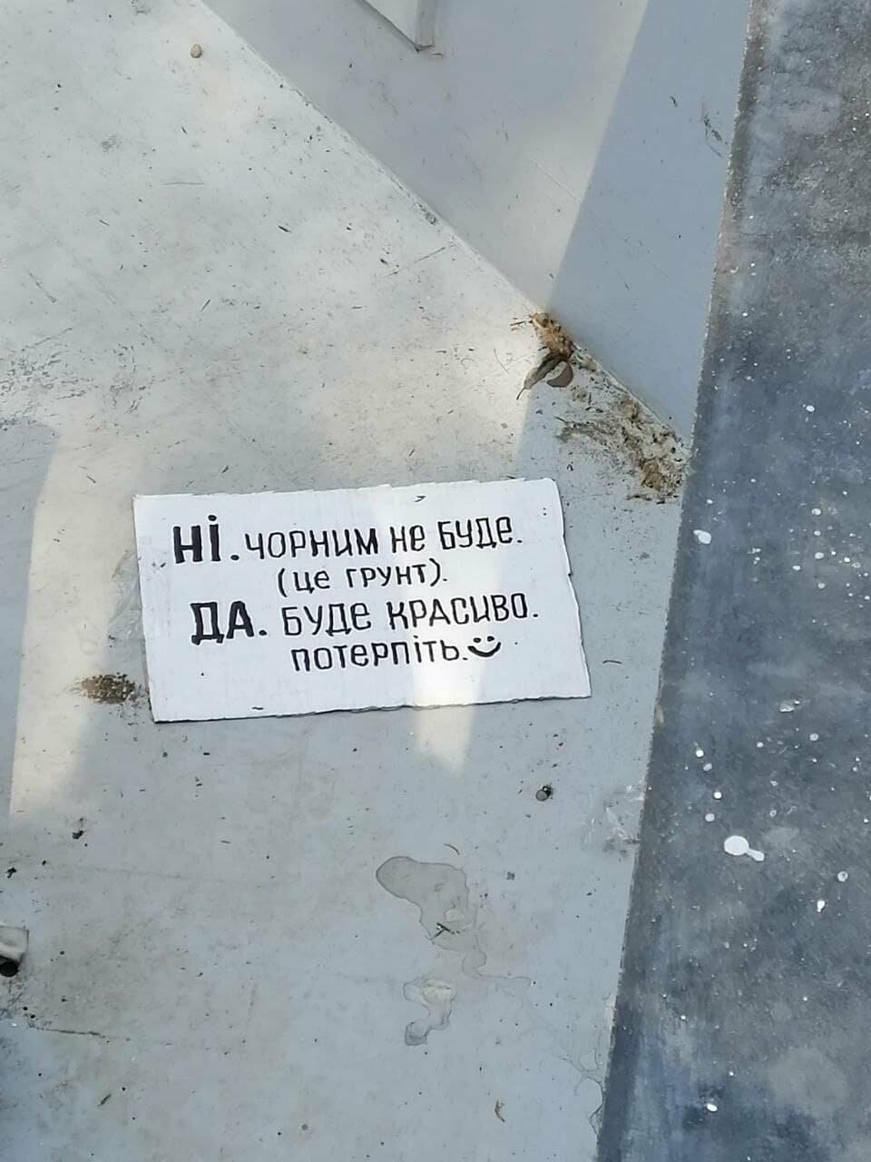 Бердянский фонтан украсят «золотые Купидоны» (ФОТОРЕПОРТАЖ), фото-1