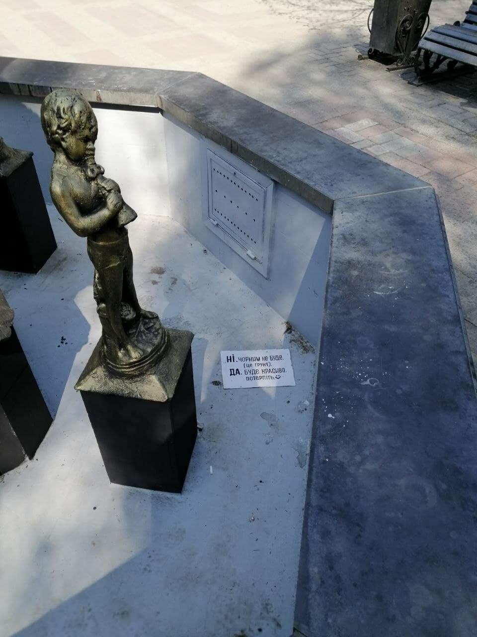 Бердянский фонтан украсят «золотые Купидоны» (ФОТОРЕПОРТАЖ), фото-2