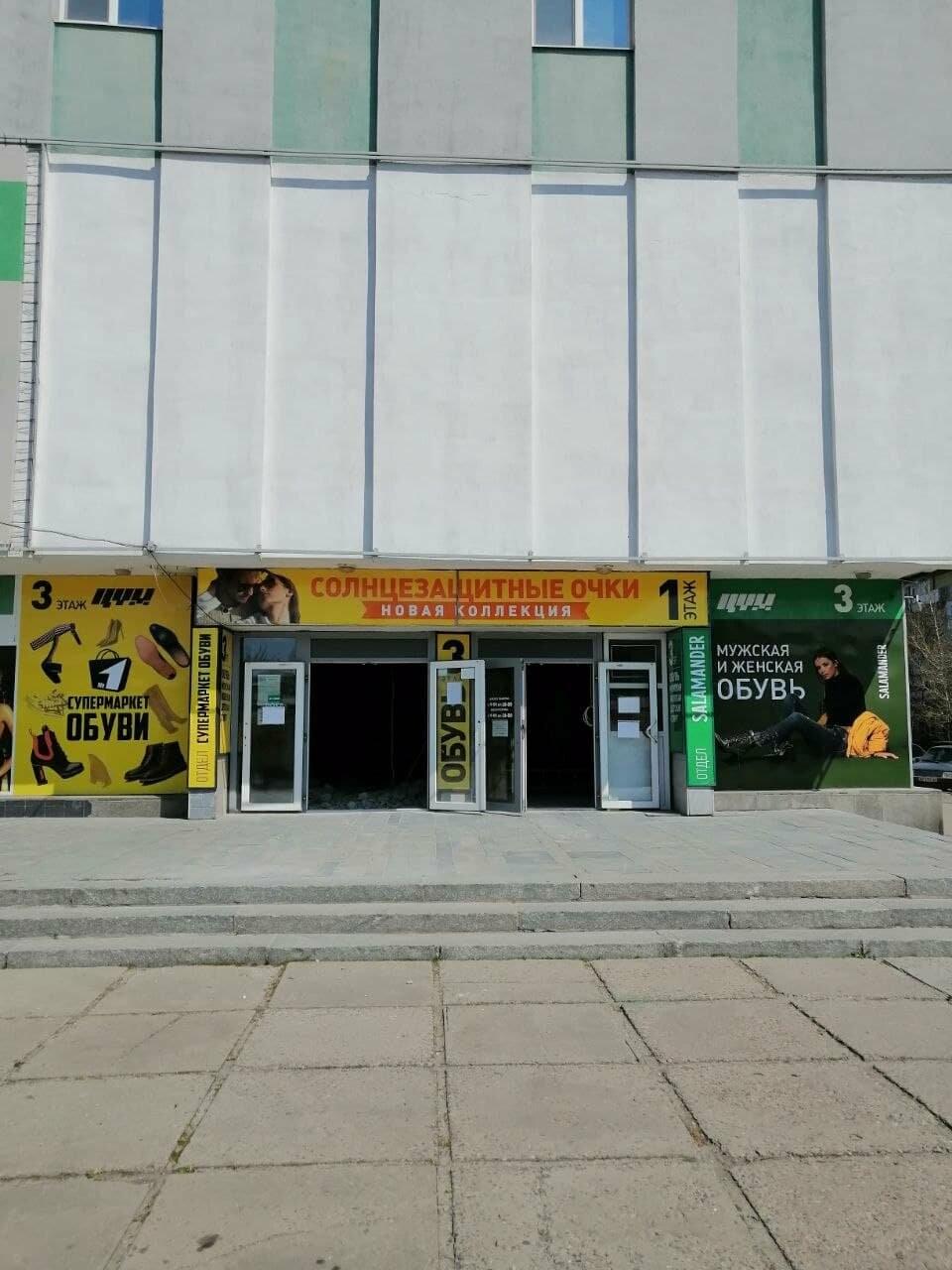 В здании Центрального универмага Бердянска откроется супермаркет «Зеркальный», фото-1