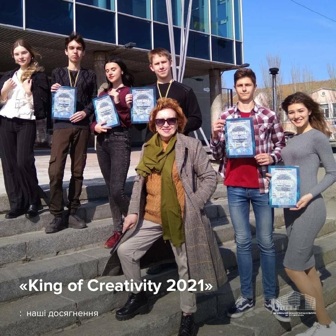 «Дети Надежды» из Бердянска победили в дистанционном фестивале-конкурсе, фото-1