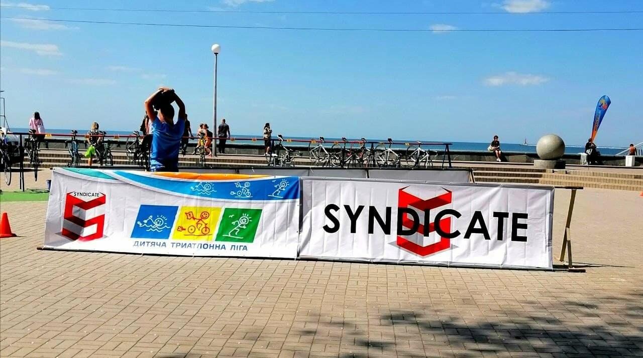 На Приморской площади Бердянска развернулись «триатлонные страсти» (ФОТО), фото-27