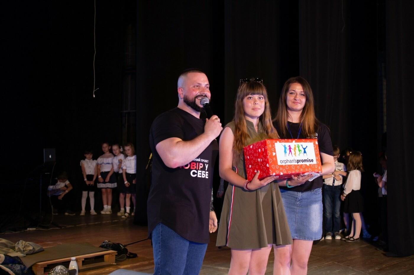 «Поверь в себя»: в Бердянске посвятили концерт проблемам молодежи, фото-6