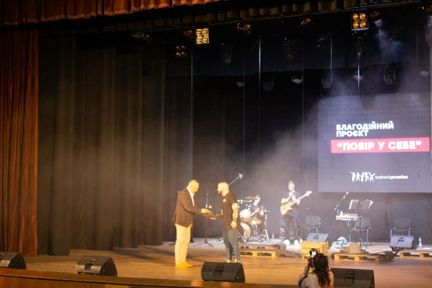 «Поверь в себя»: в Бердянске посвятили концерт проблемам молодежи, фото-3