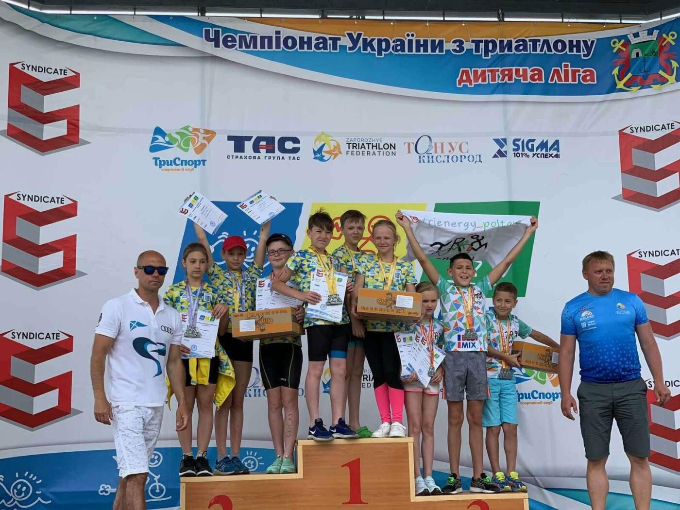 В Бердянске подвели итоги третьего этапа Чемпионата Украины по триатлону (ФОТО), фото-3