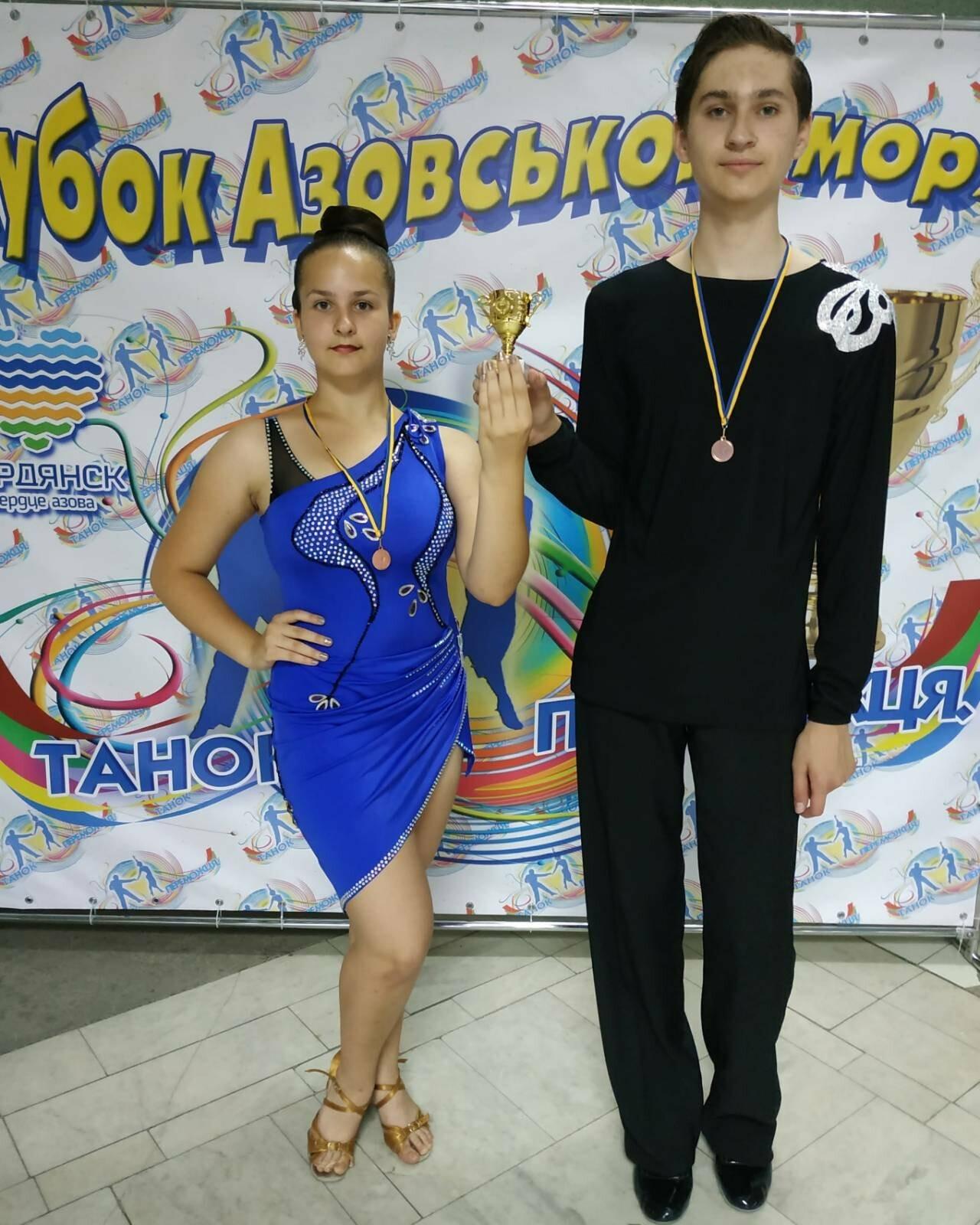 Более 700 бальников сразятся за «Кубок Азовского моря» в Бердянске, фото-5