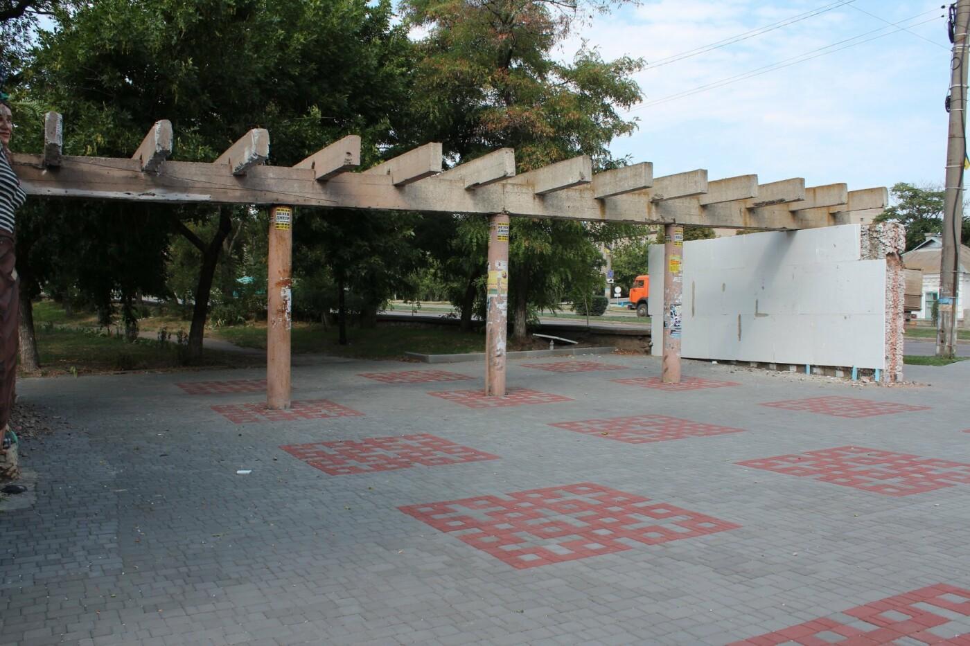 В Бердянске преобразился вход в сквер «Молодежный» (ФОТО), фото-1