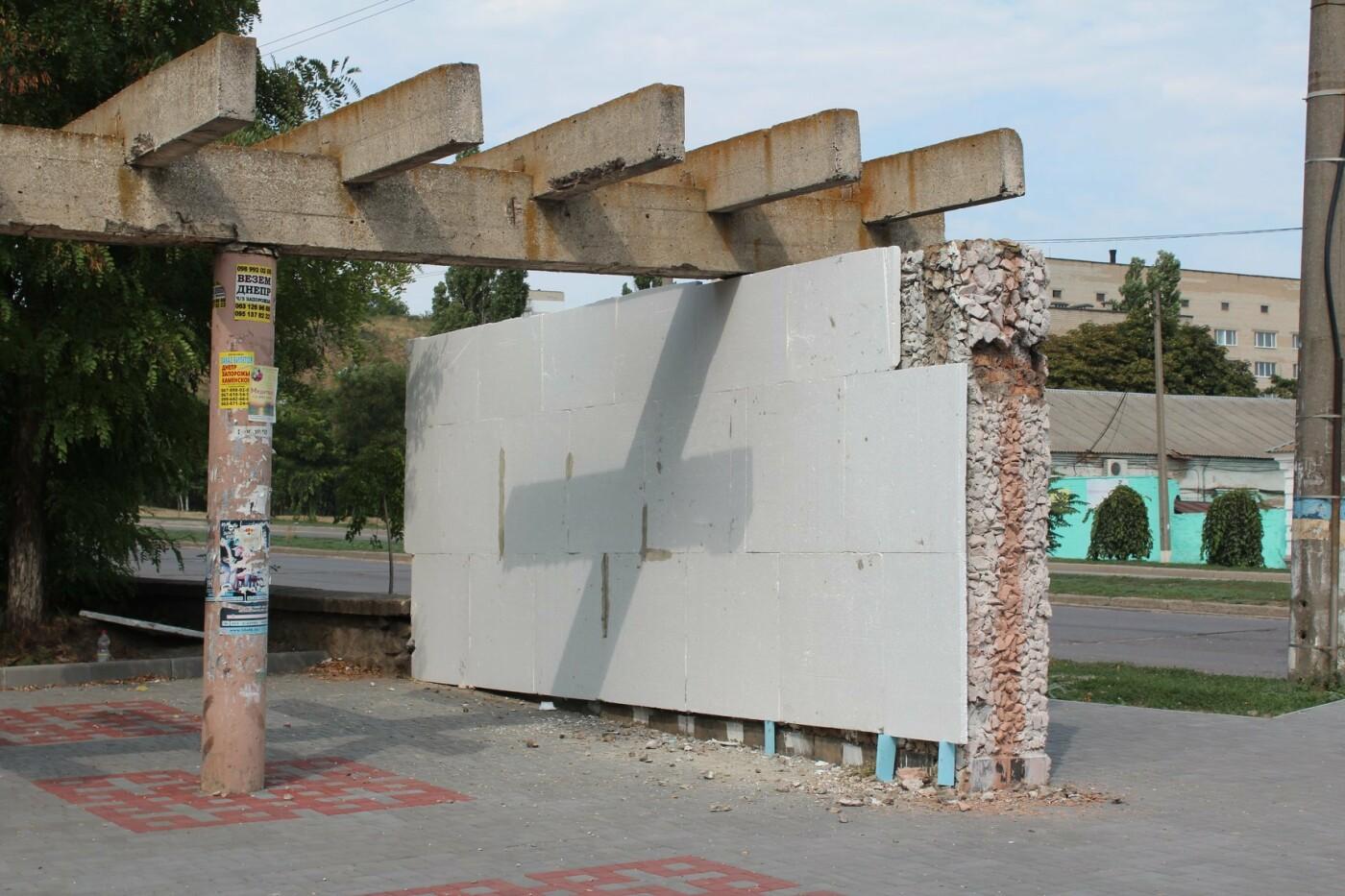 В Бердянске преобразился вход в сквер «Молодежный» (ФОТО), фото-2
