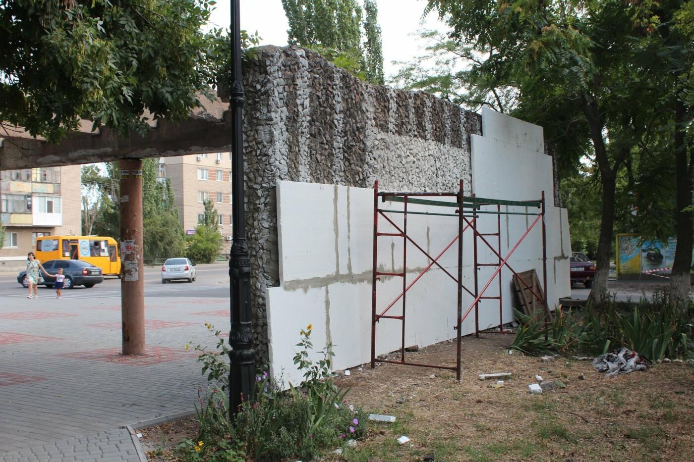 В Бердянске преобразился вход в сквер «Молодежный» (ФОТО), фото-4