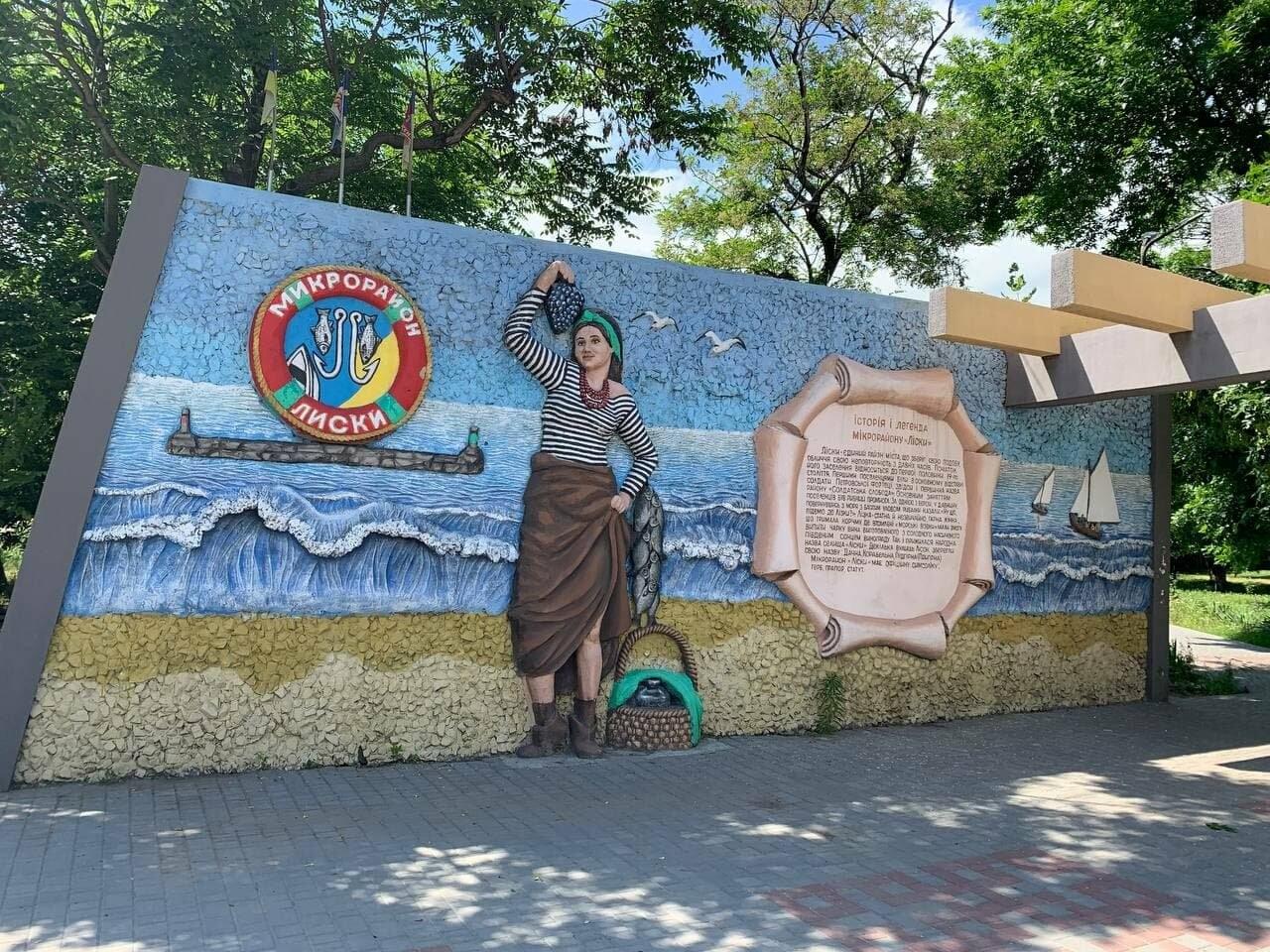 В Бердянске преобразился вход в сквер «Молодежный» (ФОТО), фото-5