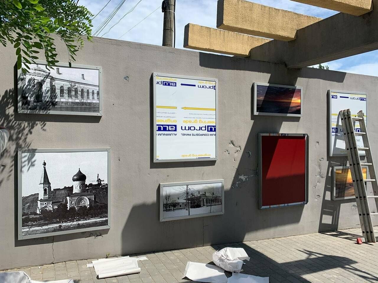 В Бердянске преобразился вход в сквер «Молодежный» (ФОТО), фото-7