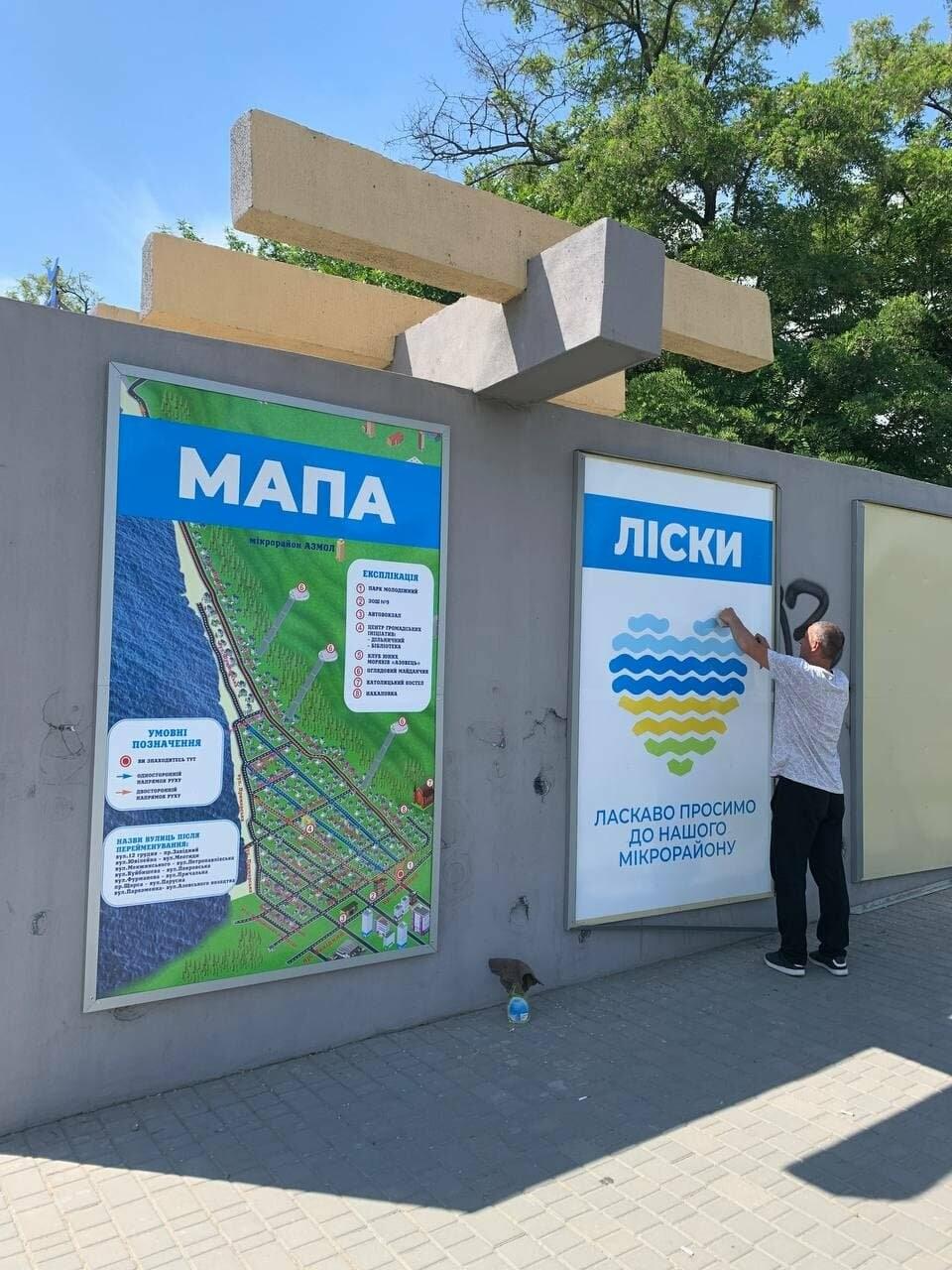 В Бердянске преобразился вход в сквер «Молодежный» (ФОТО), фото-9