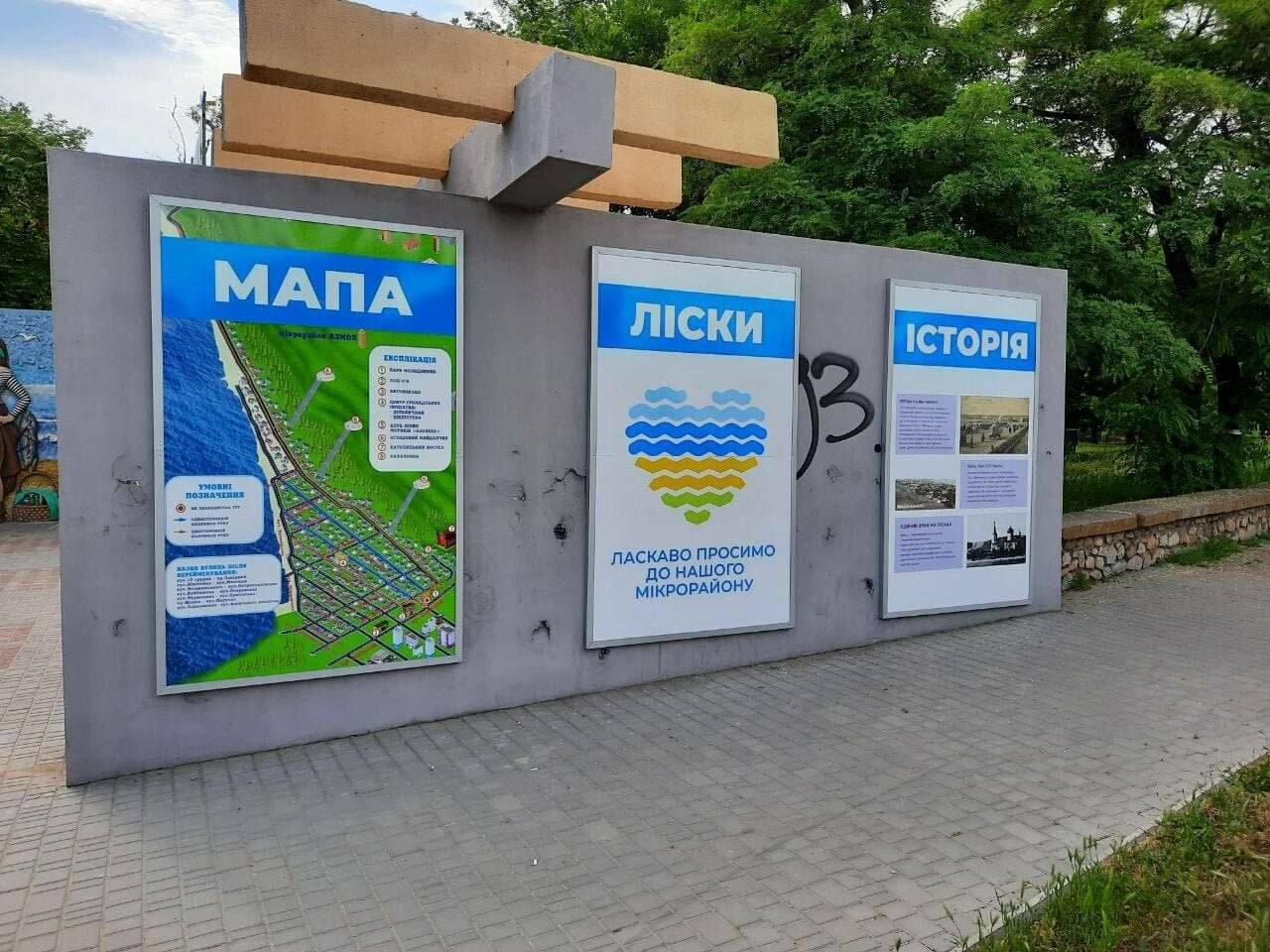 В Бердянске преобразился вход в сквер «Молодежный» (ФОТО), фото-13
