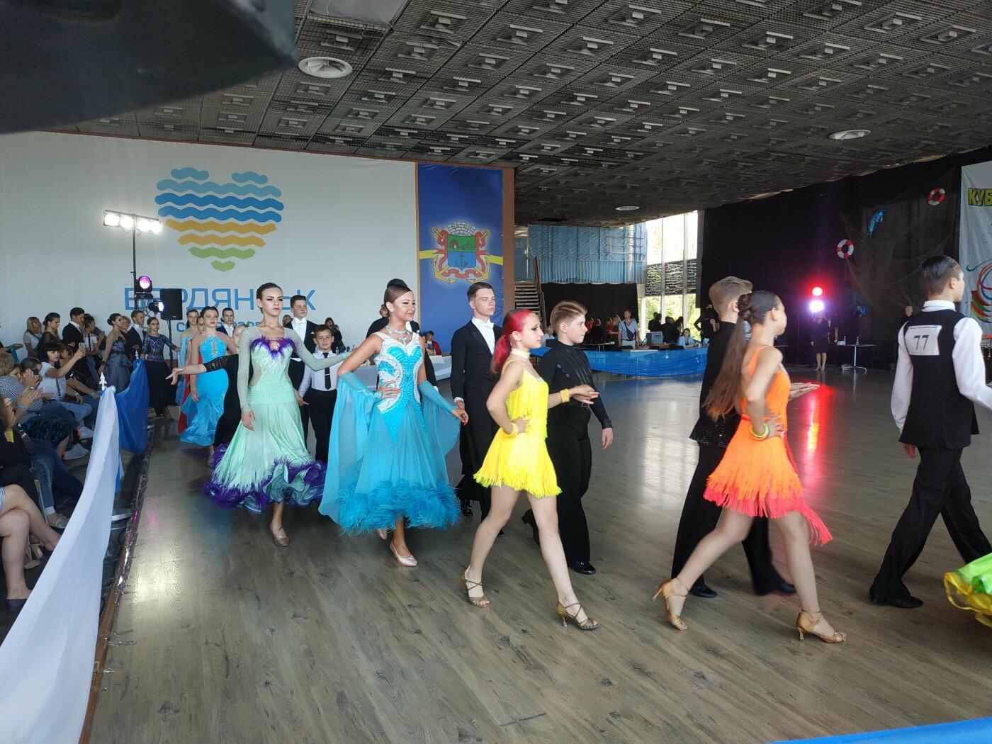 В Бердянске прошли Всеукраинские соревнования бальников «Кубок Азовского моря» (ФОТО), фото-1