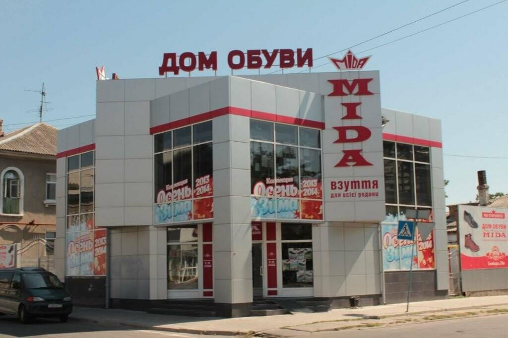Горячие вакансии: компании PAVLOV.UA требуются монтажники и макетчики, фото-7