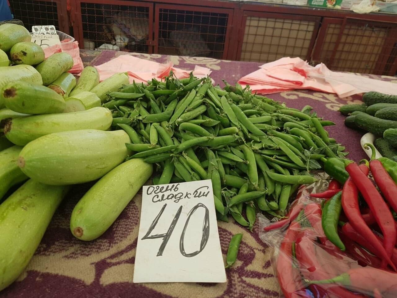 Рыночный день: по чём в Бердянске сезонные овощи, фрукты и ягоды (ЦЕНЫ), фото-11