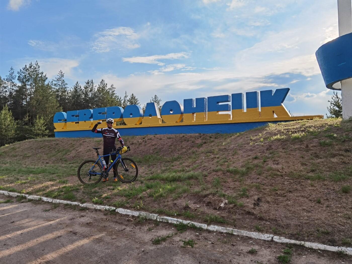 Фронтмен Группы СКАЙ Олег Собчук приедет в Бердянск на велосипеде, фото-2