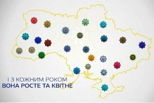 У Запорожской области появился свой символ ко Дню Независимости Украины, фото-3