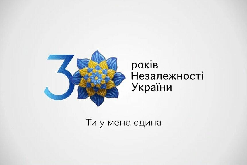У Запорожской области появился свой символ ко Дню Независимости Украины, фото-2