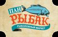 Пан-рыбалка, интернет-магазин Бердянск