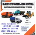 Доставка, продажа БЕТОНА, СЫПУЧИХ СТРОИТЕЛЬНЫХ МАТЕРИАЛОВ в Бердянске и области