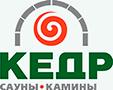 Магазин Кедр - Сауны Камины Печи Барбекю Тандыр Котлы твердотопливные