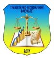 Бердянський державний педагогічний університет, Гуманітарно-економічний факультет