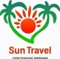 Sun Travel, туристическое агентство в Бердянске
