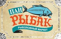 Логотип - Пан Рыбалка, рибацький маркет Бердянск