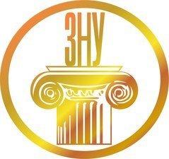 Логотип - ЗНУ - Запорожский Национальный Университет